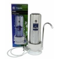 Aquafilter asztali víztisztító
